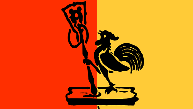 Bandiera_della_Romagna