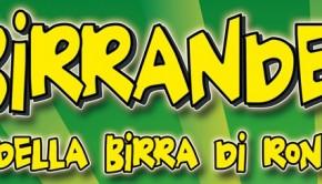 birrandello